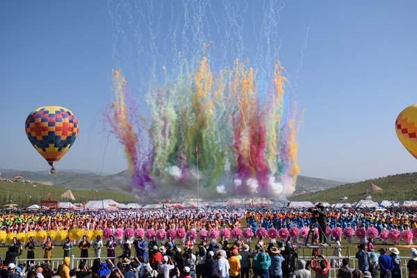 第十八届中国·九色甘南香巴拉旅游艺术节在合作隆重开幕