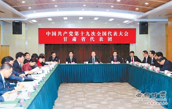 甘肃代表团在驻地讨论十九大报告