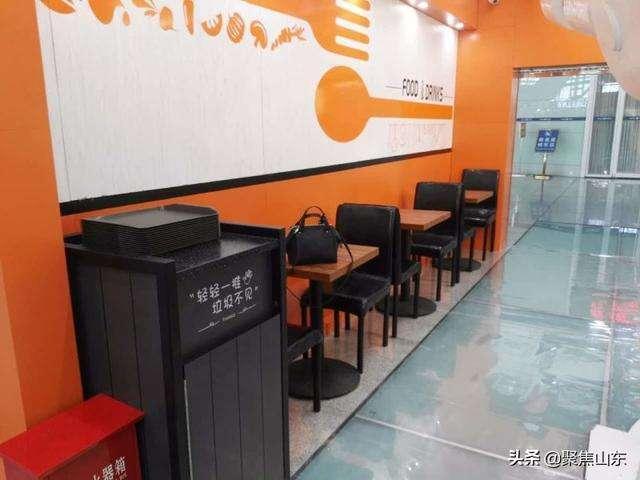 """中国铁路""""智能无人餐厅""""亮相青岛北站"""
