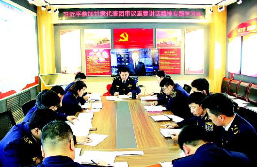 甘南日报社深入帮扶村传达习近平总书记在甘肃代表团重要讲话精神