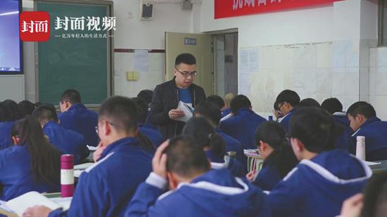 """化学老师制作""""教学视频"""" 意外圈粉300万"""