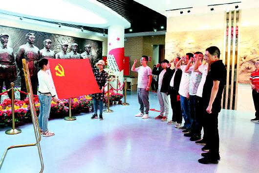 临潭县委宣传部党员干部赴腊子口战役纪念馆开展革命传统教育主题活动