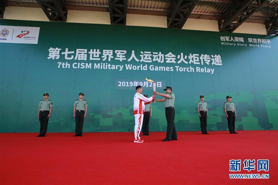 """(体育)(5)第七届世界军人运动会火炬传递活动第二站在""""开国大典红一师""""举行"""