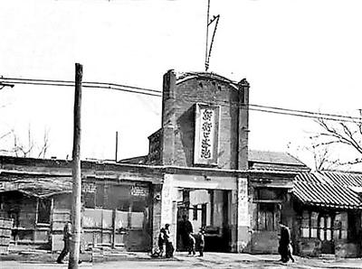 老北京最早的露天电影