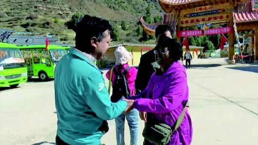 扎尕那景区:当游客丢失钱包后……