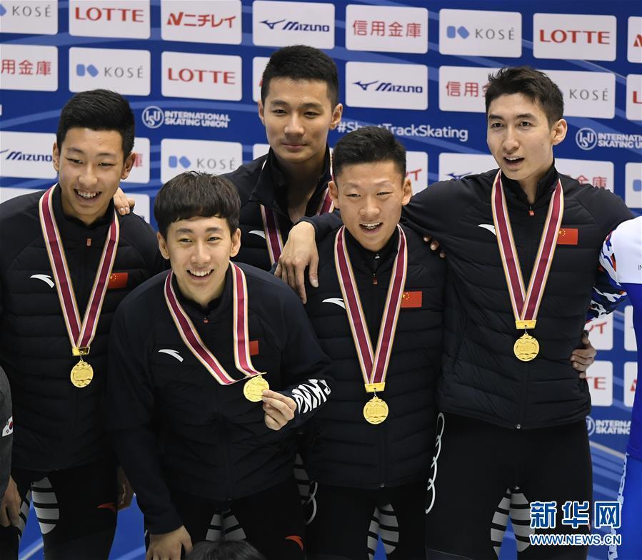 (体育)(2)短道速滑——世界杯名古屋站:中国队获男子5000米接力冠军