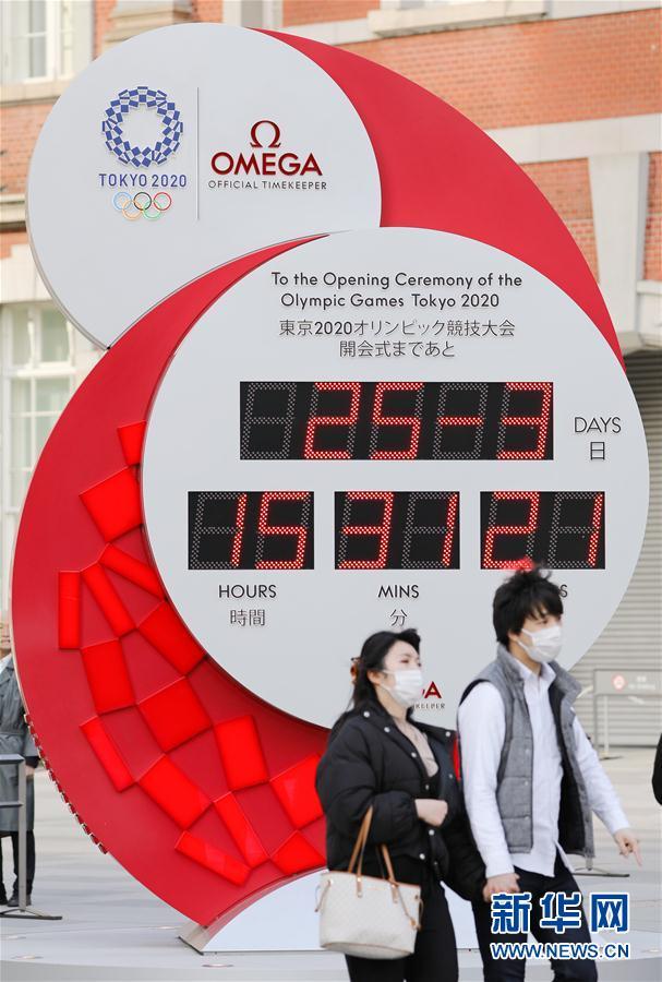 (体育)(2)东京奥运会延期至2021年举行