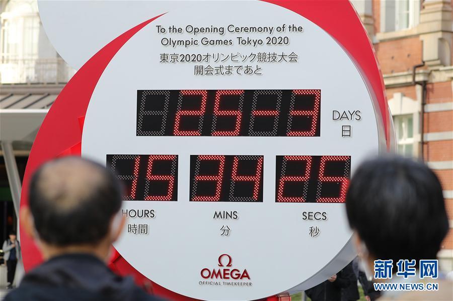 (体育)(4)东京奥运会延期至2021年举行