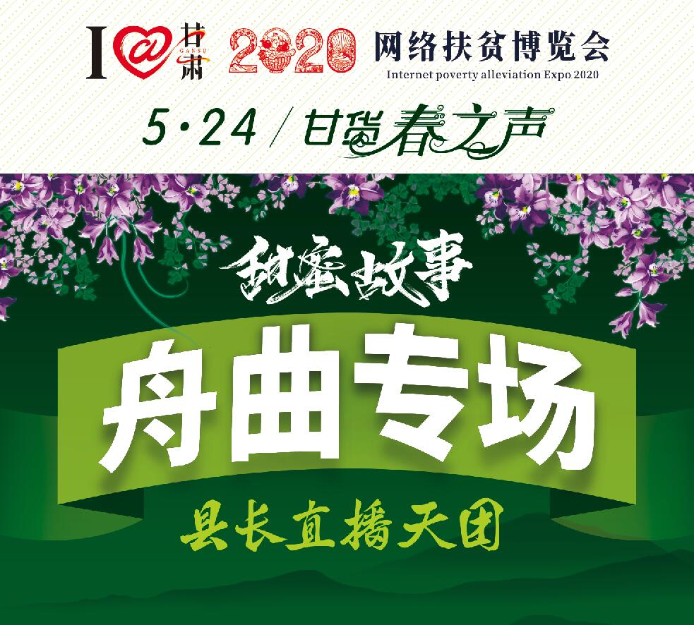 5月24日16:00,看淘宝直播、抢精品甘货!
