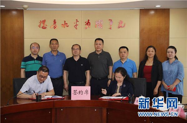 贵州省体育局与新华网签订框架合作协议
