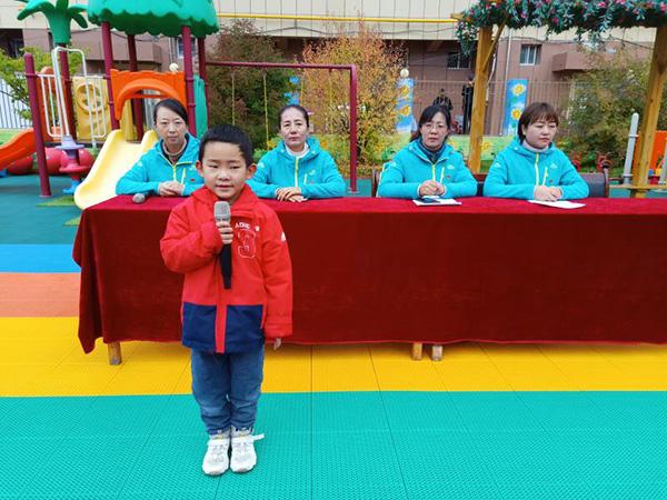 州幼儿园举办幼儿秋季运动会
